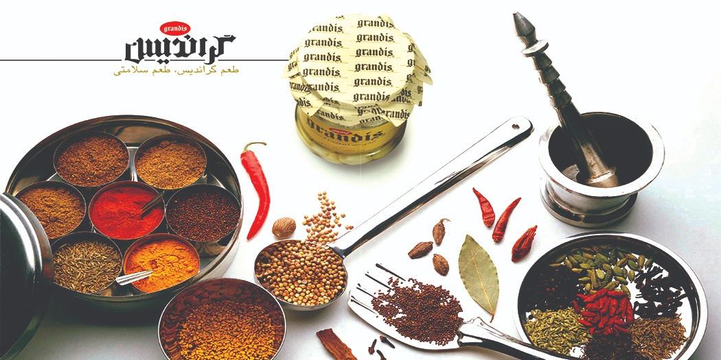 در دنیای خود زندگی کنید، در دنیای ما آشپزی کنید